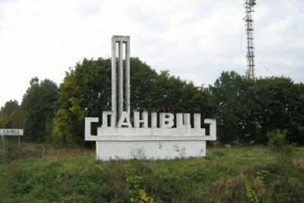 Лановецький район відсвяткував 80 річницю з дня утворення