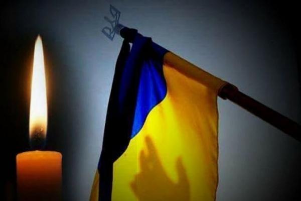 2 серпня у Тернополі оголосили День жалоби