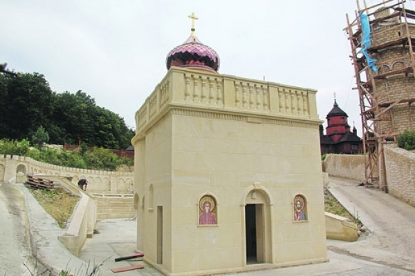 У Зарваниці відкриють «Український Єрусалим»