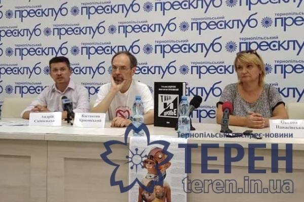 «Курці – не дурні і не самогубці», – наголосив експерт у Тернополі