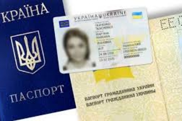 Керівник міграційної служби Тернопільщини розповів про паспортні зміни
