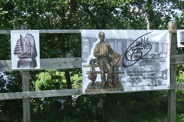 Лемківська польова експедиція почала роботу під час ХІХ фестивалю «Дзвони Лемківщини» (Фото)