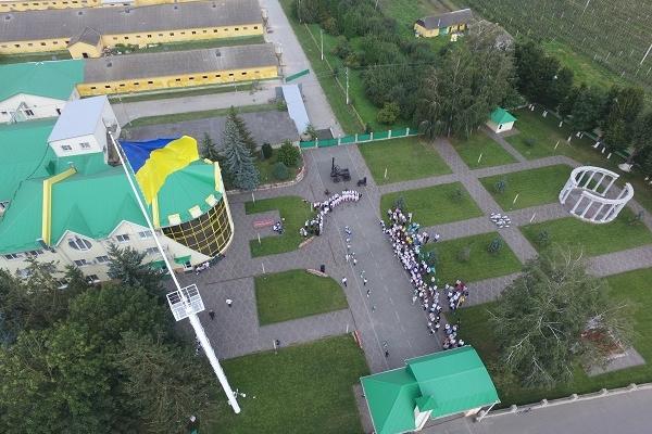 До Дня прапора на Тернопільщині встановили ще один рекорд (Фото)
