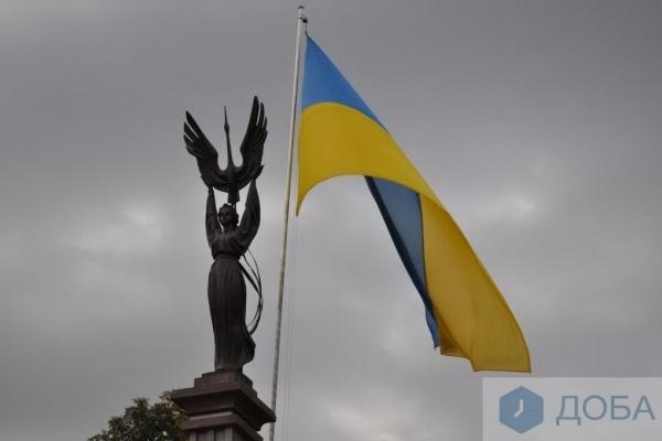 У Тернополі на площі урочисто підняли Державний прапор (Відео, Фото)