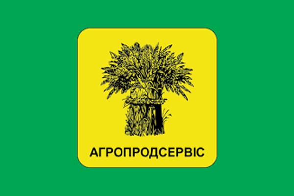 Зміна влади в агрокомпанії на Тернопільщині