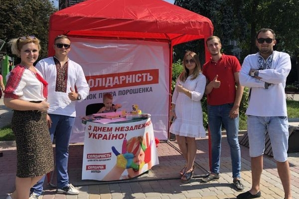У Тернополі провели акцію «Україна для мене - це…»