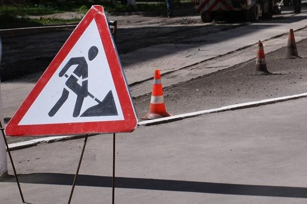 У Теребовлянській ОТГ запланували декілька капітальних ремонтів доріг