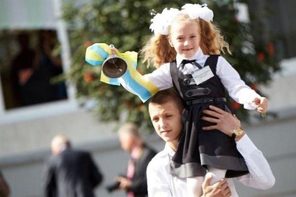 О котрій годині розпочнеться Перший дзвоник у школах Тернополя?