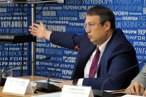 Вбивство ватажка «ДНР» може бути інсценуванням - Антон Геращенко