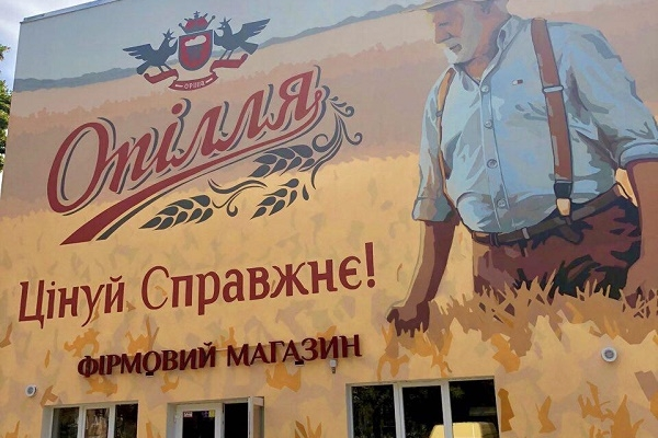 «Опілля» відкриває найбільший в Україні фірмовий магазин