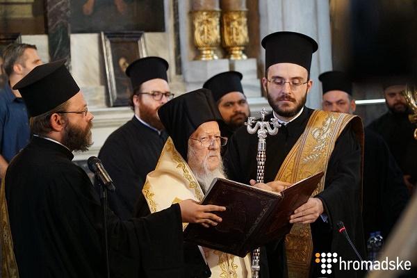 У Стамбулі почався Собор Константинопольської церкви, де розглянуть автокефалію для України