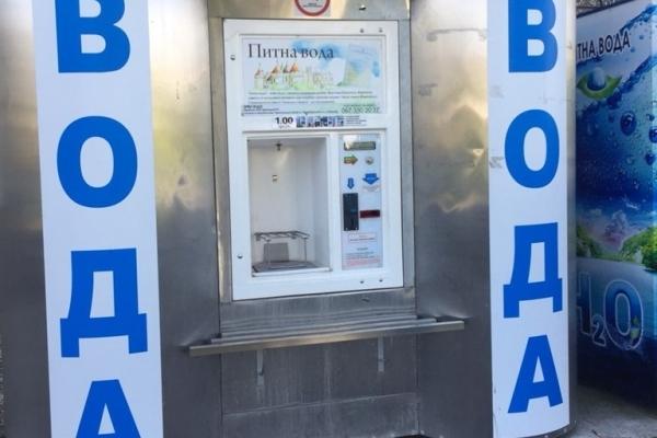 Де у Тернополі не варто пити воду?