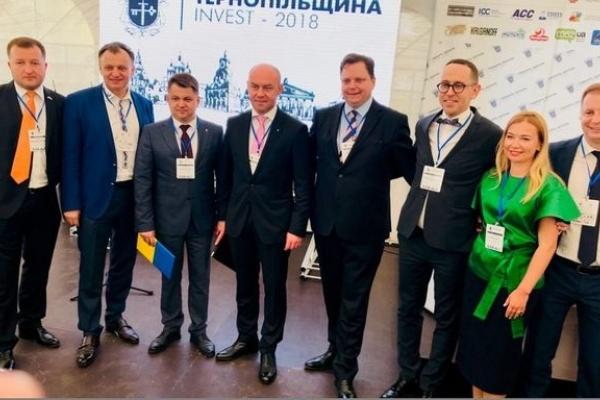 Тернопільських підприємців запрошують на святкування 20-ї річниці з дня заснування Міжнародної Торгової палати ICC Ukraine