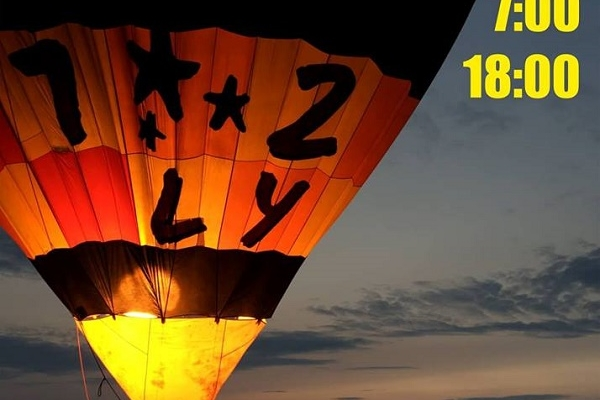 У Тернополі бажаючі зможуть політати на повітряній кулі