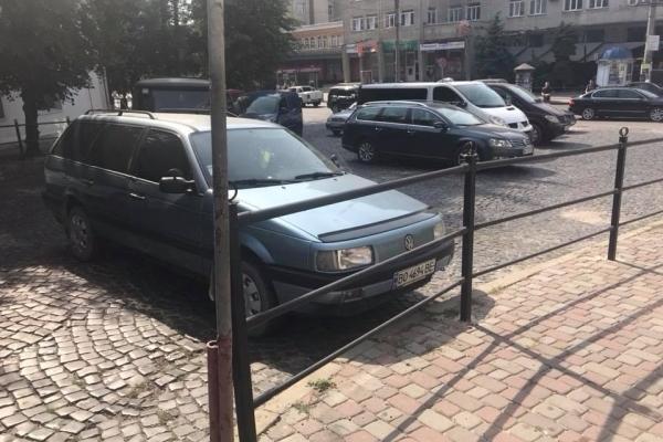 У Тернополі виявили ще одного «мудака» (Фотофакт)