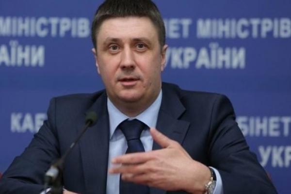 Завтра на Тернопільщину приїде Віце-прем'єр-міністр України