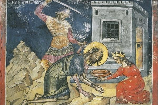 11 вересня — день суворого посту. Усікновення глави Іоанна Хрестителя