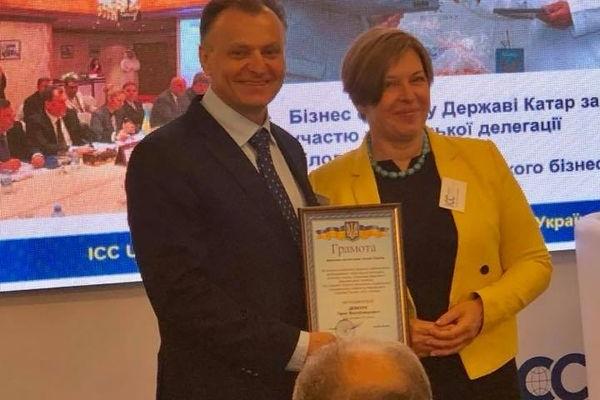 Тернопільського підприємця відзначили за активну діяльність під час урочистостей з нагоди 20-річчя Міжнародної торгової палати