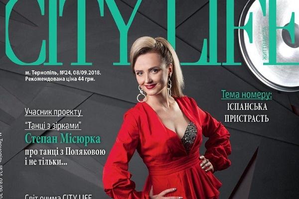 Офіційна заява редакції журналу CITY LIFE на зухвалий інформаційний наклеп зі сторони редакції журналу Just One