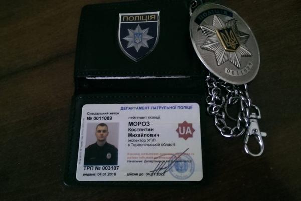 У Тернополі звільнився патрульний, бо керівництву звітують, що все «просто супер і в шоколаді»?