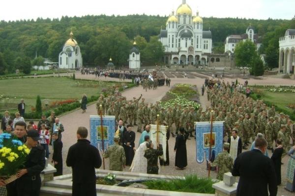 22-23 вересня відбудеться Всеукраїнська проща військовослужбовців