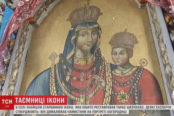 Знайшли ікону, яку нібито реставрував Тарас Шевченко під час своєї подорожі на Тернопільщину