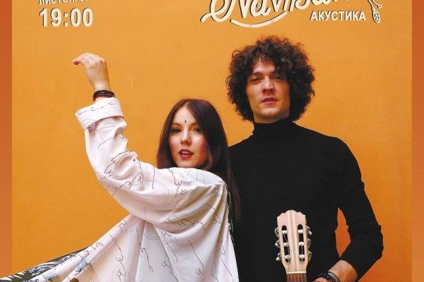 До Тернополя їдуть учасники «Євробачення» - гурт Naviband - Belarus