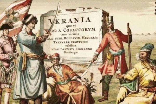 У 1187 році в Іпатіївському літописі вперше з'явилось слово «УКРАЇНА»
