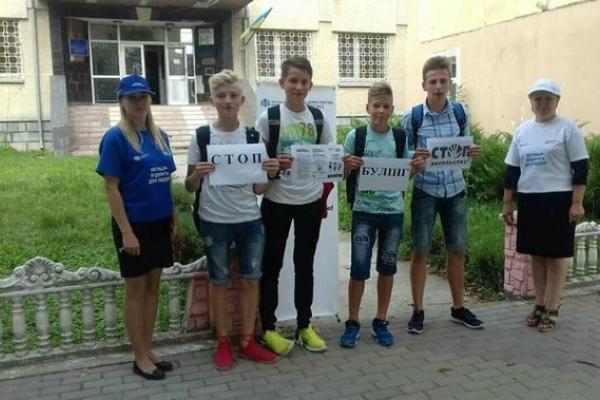 У Тернопільській області проведено Тиждень протидії булінгу