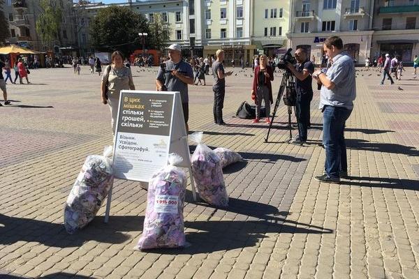«Ціна держави» для тернополян (Фото)