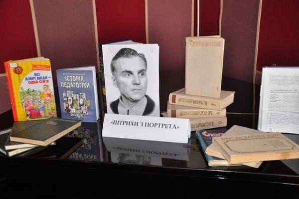 Тернопільські бібліотекарі відзначили 100-річний ювілей відомого педагога (Фото)