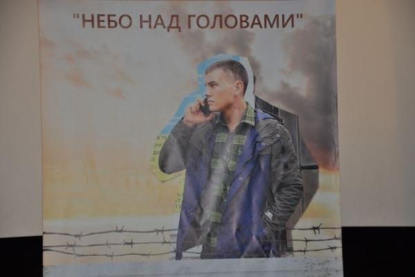 Фільм Василя Возняка дає шанс змінитись не лише засудженим, але й тим, хто його дивиться