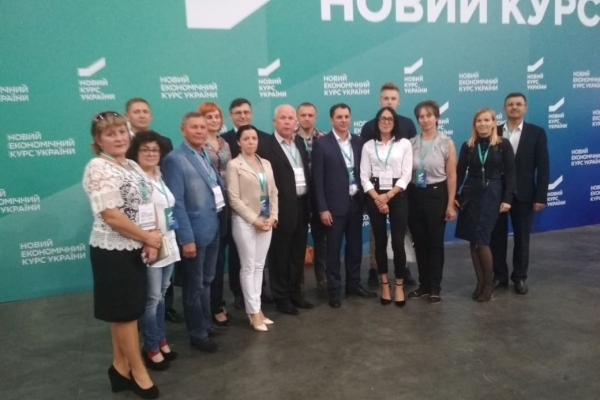 Делегація з Тернопільщини бере участь в економічному форумі у Києві