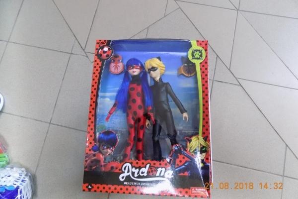 В Бережанах знайшли небезпечну для дітей іграшку