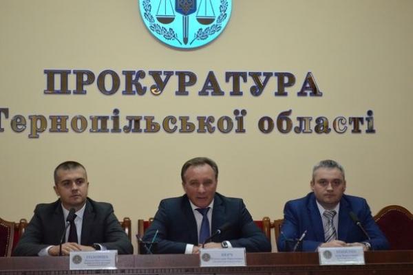 У прокурора Тернопільської області новий заступник