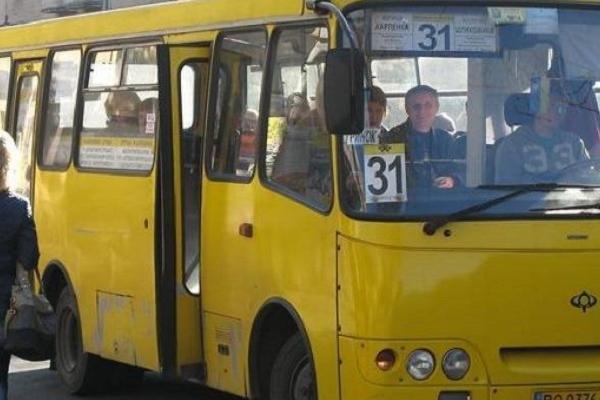 У Тернополі деякі маршрутки їздитимуть за новим експериментальним маршрутом