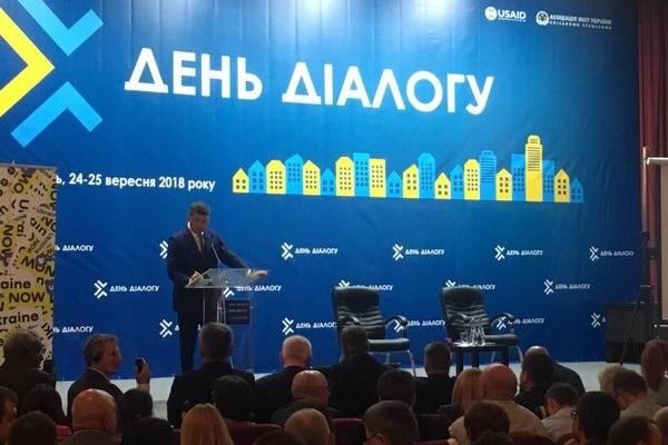 День діалогу з владою: У Тернополі стартував масштабний форум, участь у якому бере Прем'єр-міністр (Фото)