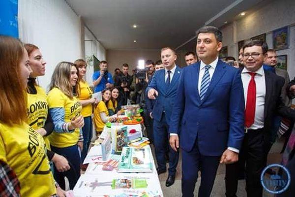 Прем'єр-міністр України Володимир Гройсман побував в одному з тернопільських вишів