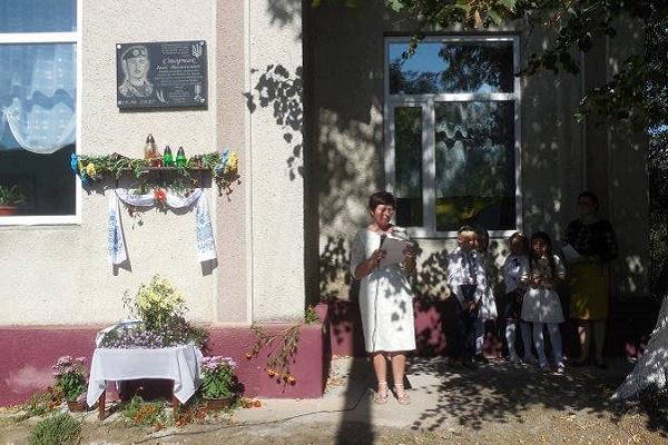 На Чортківщині відкрили меморіальну дошку загиблому землякові - учаснику АТО Іванові Сторчаку