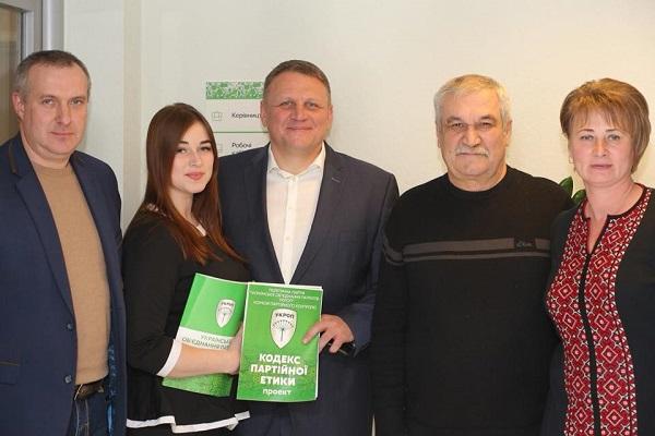 Праймеріз УКРОПу в Тернополі: 73 делегати проголосували за Олександра Шевченка як кандидата в президенти