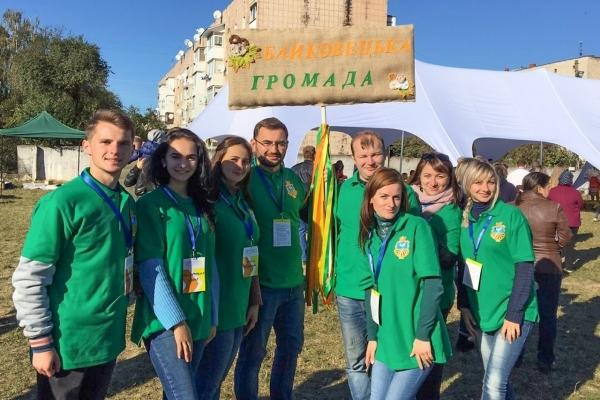 Байковецька громада гідно представилася на «Фестивалі громад»