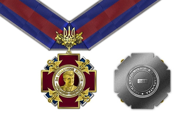 У Тернополі вручали ордени «За спасіння життя» (Відео)