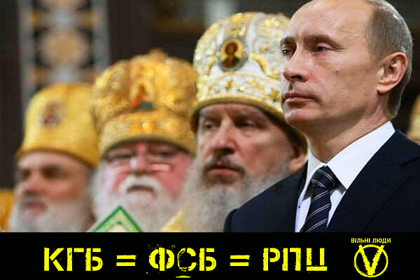 Російська православна церква продовжує нагнітати релігійне протистояння в Україні з метою збереження своєї церкви