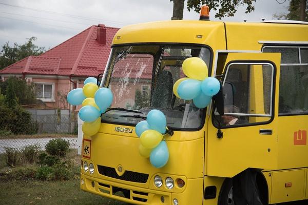 На Тернопільщині учні їздитимуть до школи на новенькому автобусі