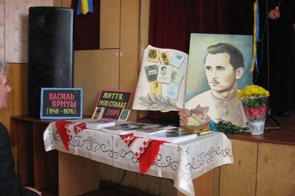 «Василь Ярмуш у споминах» завітав до рідного села