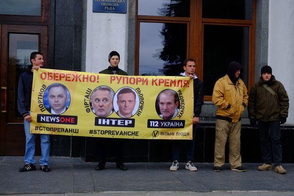 Вільні Люди під ТОДА закликали бойкотувати рупори Кремля