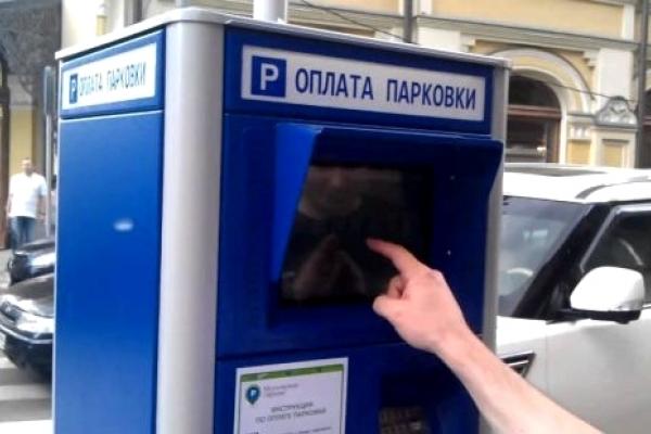 У Тернополі функціонує 14 майданчиків для платного паркування транспортних засобів