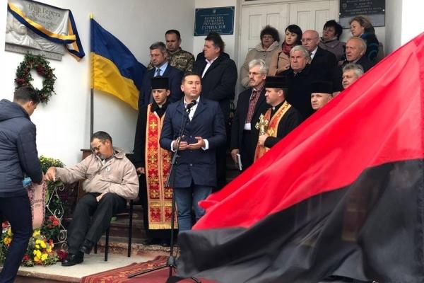 У Козівській гімназії встановили меморіальну дошку на честь Ігоря Ґерети