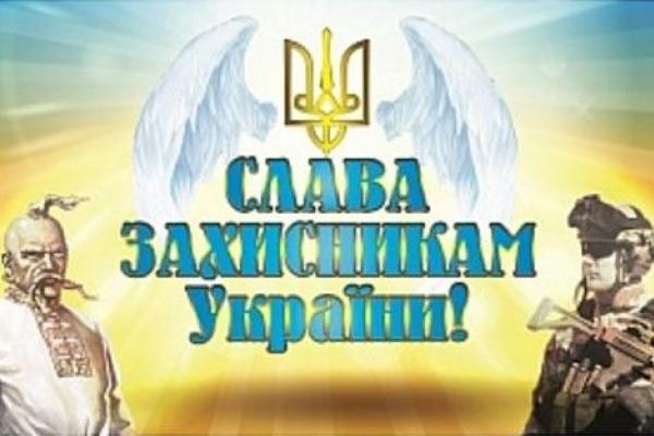 Сьогодні, 11 жовтня, у Тернополі розпочнуться святкування Дня Захисника України та Дня українського козацтва