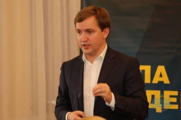 Тернопільські партійці «Сили людей» більше не довіряють Солонтаю (Документ)